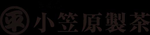 牧之原 小笠原製茶